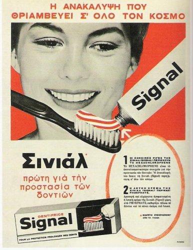 signal.jpg