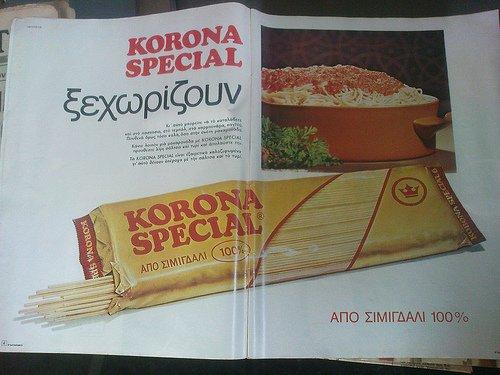 korona special.jpg