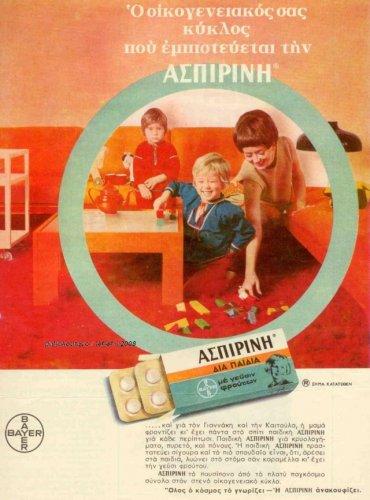 aspirini.jpg