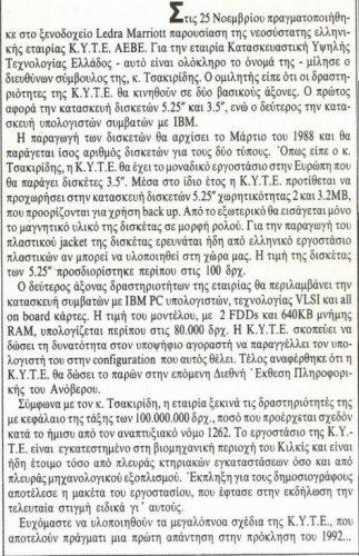 KYTEpres2.jpg
