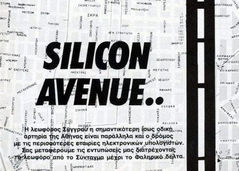 silicon avenue.jpg