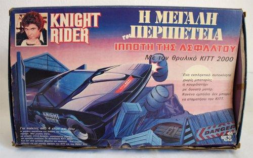 Knight Rider El Greco.jpg