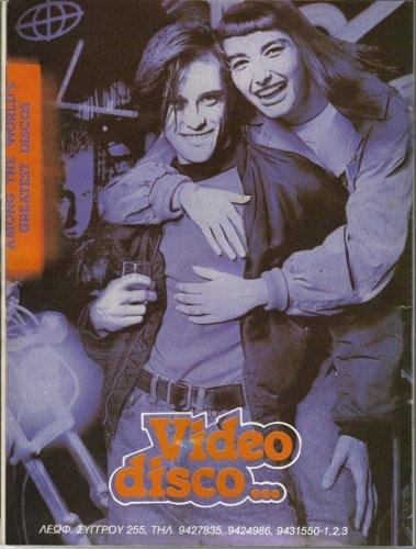 retro video - video club2 Mitch Bucannon.jpg
