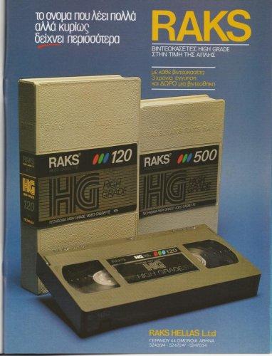 retro video - video club 3 and1.jpg