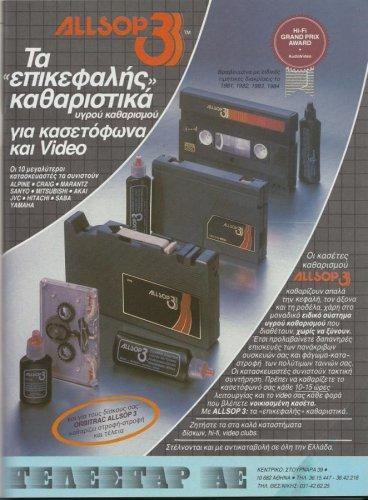 retro video - video club 5 and1.jpg