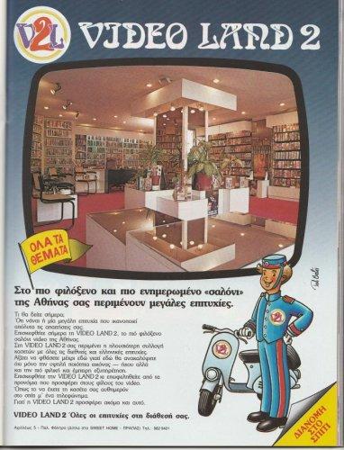 retro video - video club 8 and1.jpg