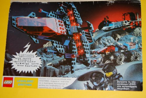 LEGO mytinyworld.jpg
