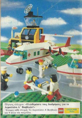 LEGO City 2.jpg