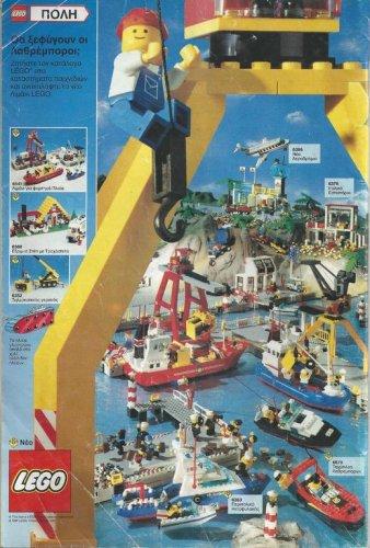 LEGO City.jpg