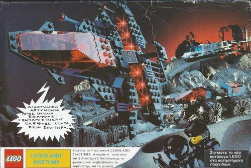 LEGO Space 2.jpg