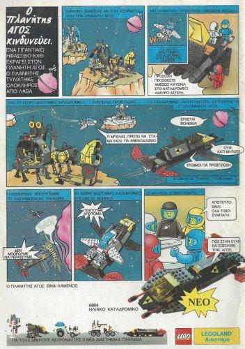 LEGO Space.jpg
