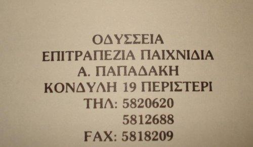 41693.jpg