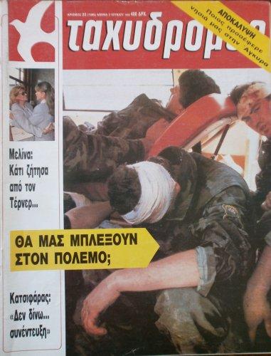 1986.JPG
