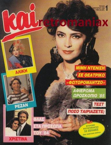 1985-01.jpg