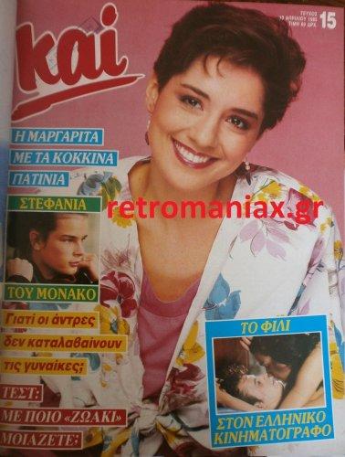 1985-15.JPG