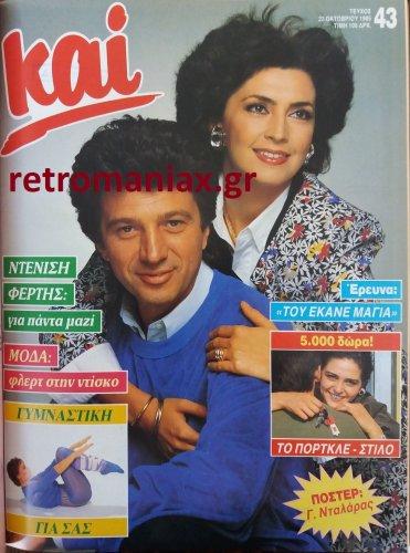 1985-43.jpg