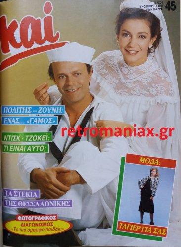 1985-45.jpg
