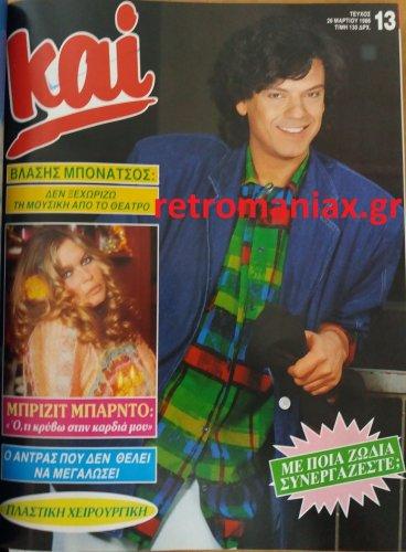 1986-13.jpg
