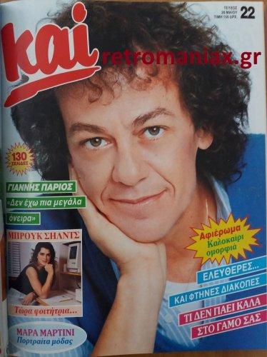 1986-22.jpg