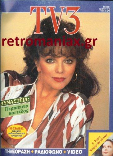 1986-01.jpg