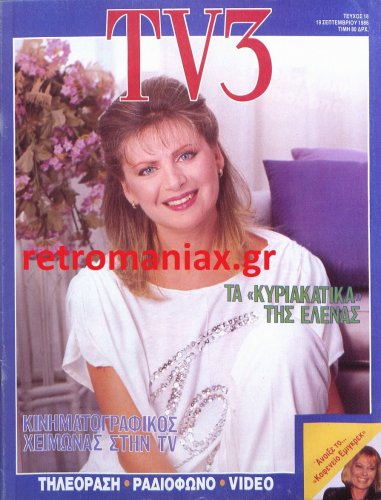 1986-18.jpg