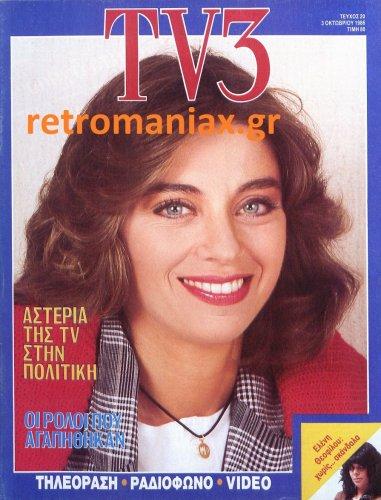 1986-20.jpg