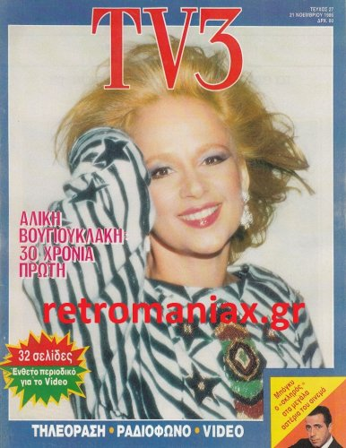 1986-27.jpg