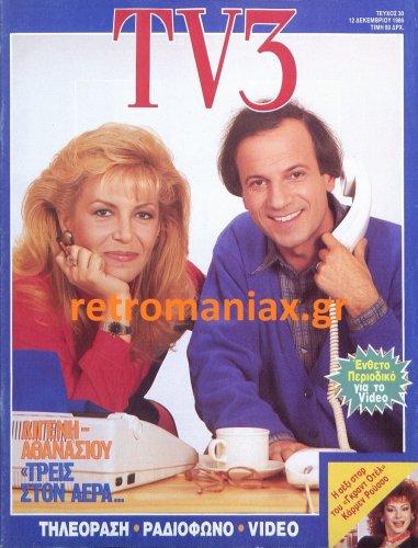 1986-30.jpg