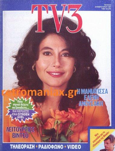 1987-08.jpg
