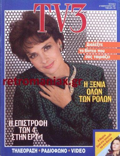 1987-09.jpg