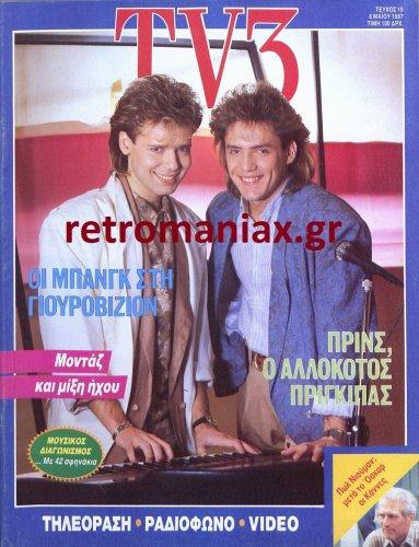 1987-19.jpg
