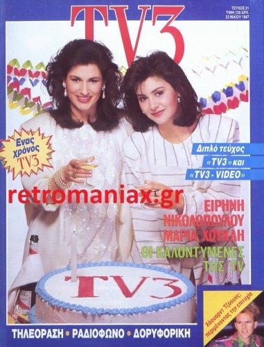 1987-21.jpg