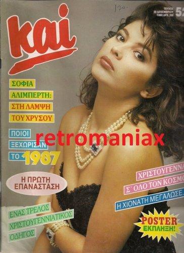 1987-52.jpg