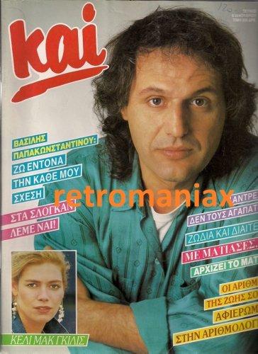 1988-02.jpg