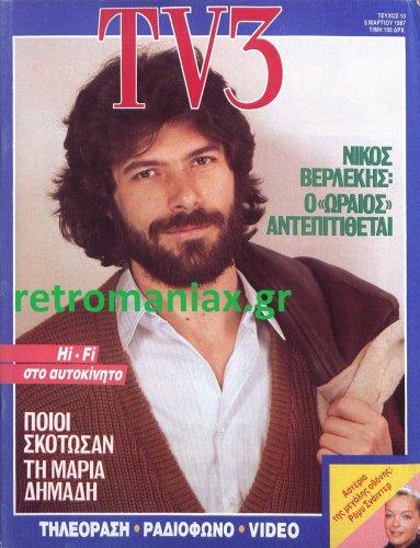 1987-10.jpg