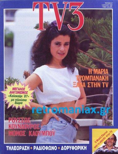 1987-27.jpg