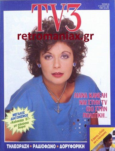 1987-29.jpg