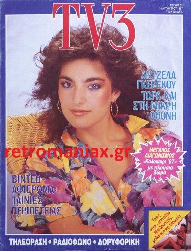 1987-33.jpg