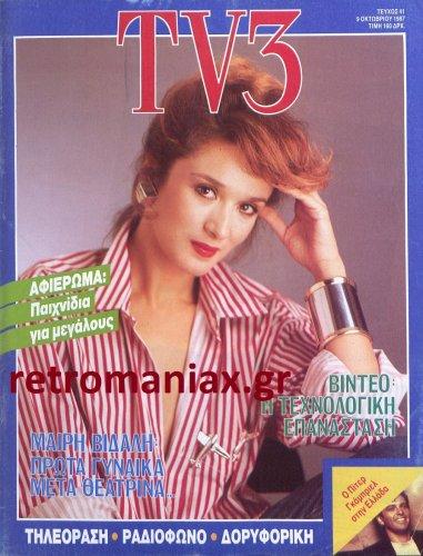 1987-41.jpg