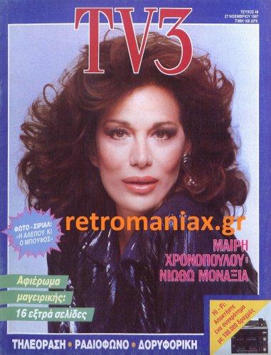 1987-48 (2).jpg