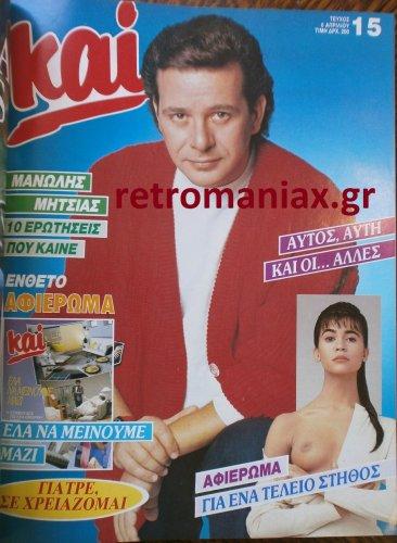 1988-15.JPG