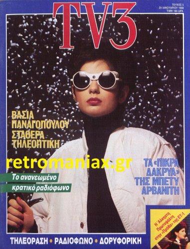 1988-05.jpg