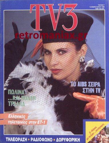 1988-07.jpg