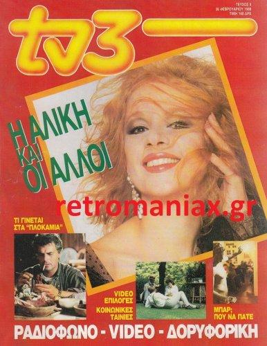 1988-09.jpg