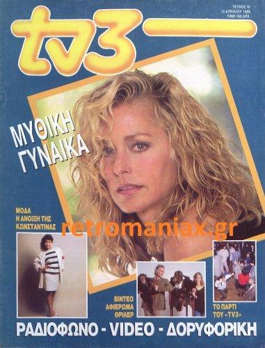 1988-16.jpg