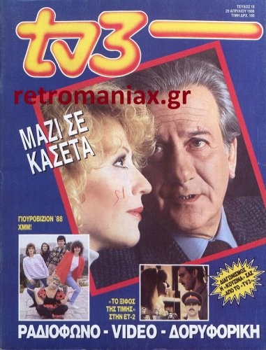 1988-18.jpg