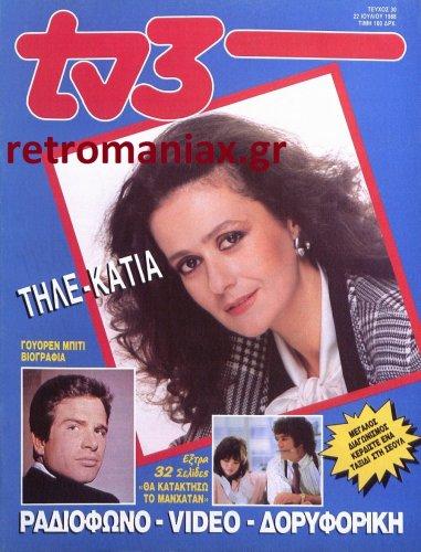 1988-30.jpg