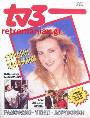 1988-31.jpg