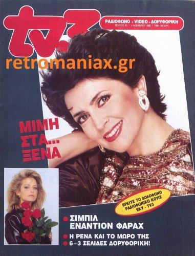 1988-45 (2).jpg