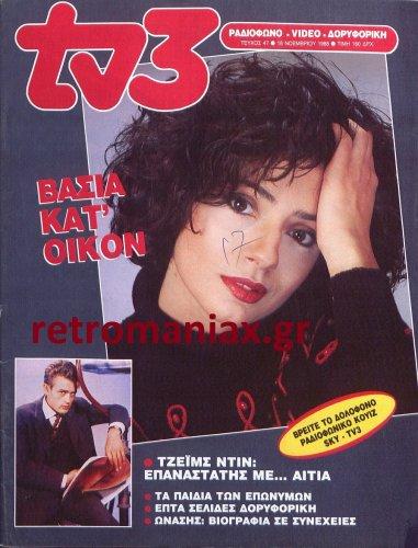 1988-47.jpg